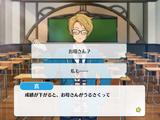 2-A Lesson/Makoto Yuuki Special Event