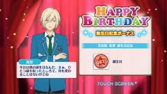Eichi Tenshouin Birthday 1