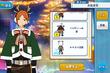 Hinata Aoi Reindeer Outfit