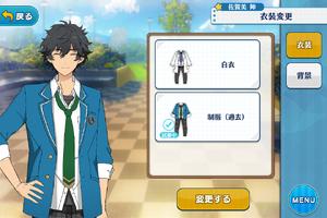 Jin Sagami Student Uniform (Past) Outfit