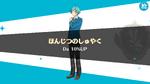 Kanata Shinkai Birthday Dance 10% Up