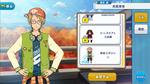 Makoto Yuuki Youth Stadium Jumper Outfit