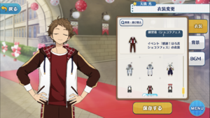 Mitsuru Tenma Chocolat Fes Practice Outfit