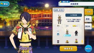 Shinobu Sengoku Tanabata Outfit