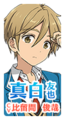 Tomoya Mashiro Official page button 2