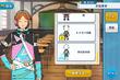 Yuta Aoi Repayment Festival Outfit