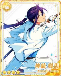 (3rd Anniversary) Souma Kanzaki Bloomed
