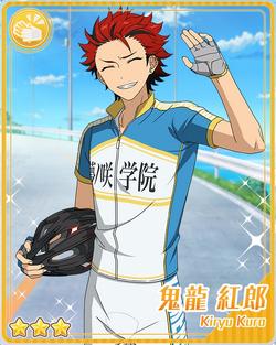 (Bicycle and Assistance) Kuro Kiryu Bloomed