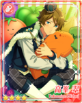 (King of Vegetables) Midori Takamine Bloomed