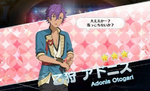 (Small Item) Adonis Otogari Scout CG