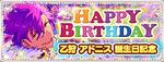 Adonis Otogari Birthday 2019 Banner