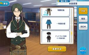 Keito Hasumi Librarian Outfit