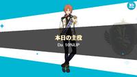 Leo Tsukinaga Birthday Skill 2