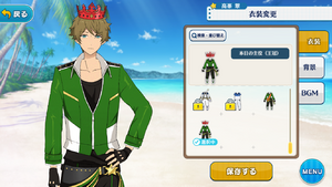 Midori Takamine Today's Protagonist (Crown) Outfit