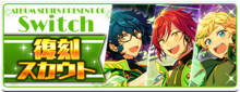 Revival Scout Switch 2 Banner