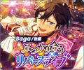 Saga*Clashing Rebirth Live