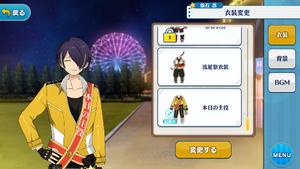 Shinobu Sengoku Today's Protagonist (Sash) Outfit