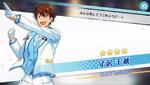 (3rd Anniversary) Chiaki Morisawa Scout CG