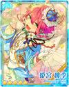 (Magnolia's Wish) Tori Himemiya Bloomed