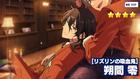 (RhyLin's Vampire) Rei Sakuma Scout CG
