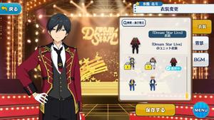 Hokuto Hidaka Dream Star Live Outfit