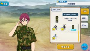 Ibara Saegusa Private Military Company (Childhood) Outfit