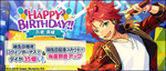 Mao Isara Birthday 2019 Music Twitter Banner