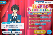 Mika Kagehira Birthday Campaign