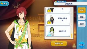 Natsume Sakasaki Today's Protagonist (Sash) Outfit