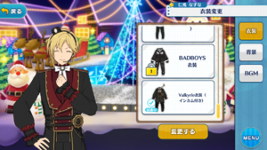 Nazuna Nito Valkyrie Uniform (Included) Outfit