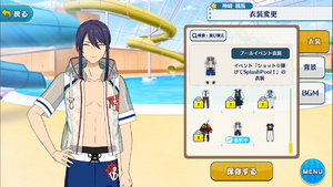 Souma Kanzaki Pool Event Outfit
