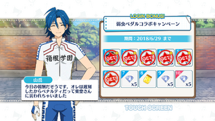 Yowamushi Pedal Collaboration Day 6 Login Bonus