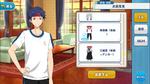 Yuzuru Fushimi PE Uniform (Red Team) Outfit