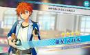 (Dream and Promise) Subaru Akehoshi Scout CG