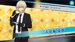 (Elegant Boss) Eichi Tenshouin Scout CG