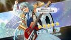 (Unleashed Powers) Wataru Hibiki Scout CG