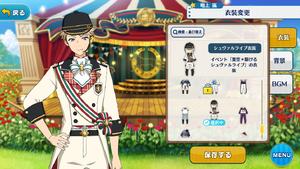 Arashi Narukami Cheval Live Outfit