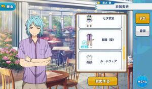 Hajime Shino Holiday Outfit