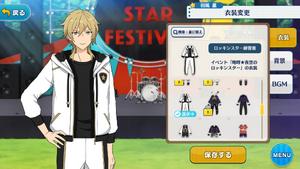 Kaoru Hakaze Rockin' Star Practice Outfit