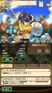 Last Period Shinobu Sengoku Unit