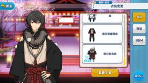 Ritsu Sakuma Setsubun Outfit