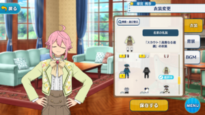 Tori Himemiya Noble's Formal Attire Outfit