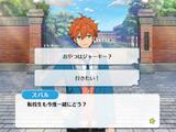 Trickstar Lesson/Subaru Akehoshi Special Event