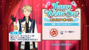 White Day Arashi 2017