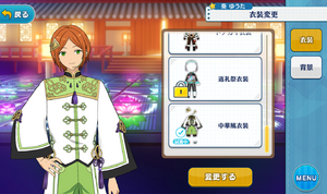Yuta Aoi Chinese Styled Outfit