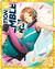 (2wink's Sparkling Smile) Yuta Aoi
