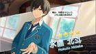 (Dependable Class President) Hokuto Hidaka Scout CG