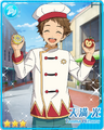 (Dwarf of Cooking) Mitsuru Tenma Bloomed