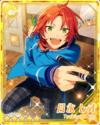 (King's Arrival) Leo Tsukinaga