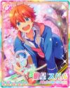 (Sakura-colored Spring Breeze) Subaru Akehoshi Rainbow Road